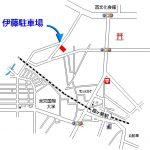 吉田712-1 伊藤駐車場